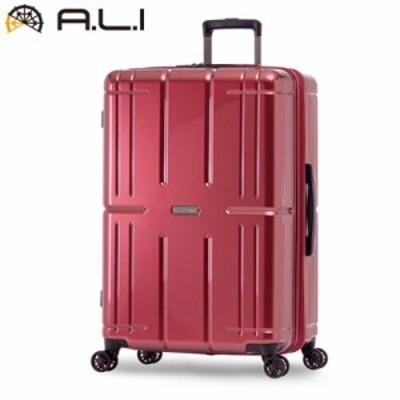 【送料無料】A.L.I ハードキャリーケース AliMaxII ALI-011-28W-WWIN ウェーブワイン アジア・ラゲージ