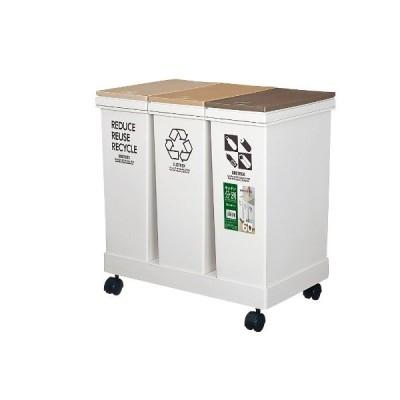 アスベル 資源ゴミ 横型 3分別ワゴン