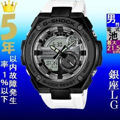 腕時計 メンズ カシオ(CASIO) Gショック(G-SHOCK) 200型 アナデジ Gスチール(G-STEEL) クォーツ ブラック/シルバー/ホワイト色 WCG88ST210B7A / 再検品済