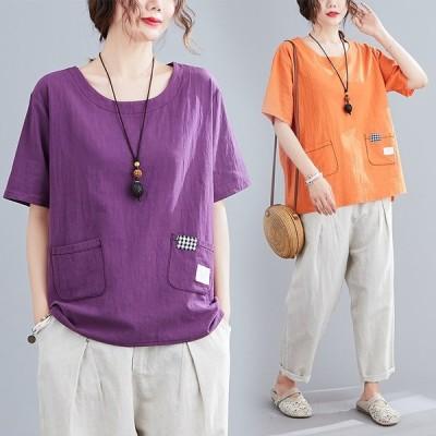 レディース トップス シャツ ブラウス Tシャツ 無地 リネン ショート丈 体型カバー 薄手 綿麻