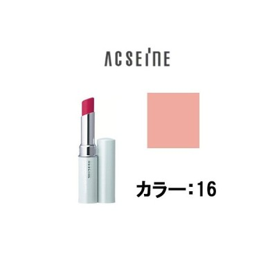 定形外は送料296円から トリートメント リップスティック PV 16 アクセーヌ ( acseine / 口紅 / ルージュ / )