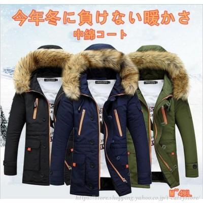 コート 中綿コート メンズ メンズダウンジャケット ロングコート ダウンジャケット ジャケット フード付き ファスナー 綿コート 防風防寒 防寒