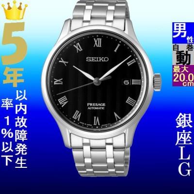 腕時計 メンズ セイコー(SEIKO) プレザージュ(PRESAGE) オートマチック 日付表示 日本製 ステンベルト シルバー/ブラック色 1217RPC81J1
