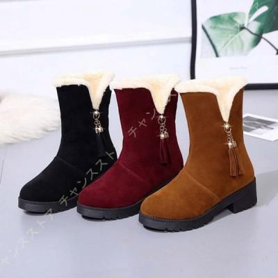レディース ミドルブーツ スノーブーツ ファー付き 厚底 サイドジッパー もこもこ ボア付き あったか 可愛い 歩きやすい 防滑 綿靴 雪靴 スエード 柔らかい