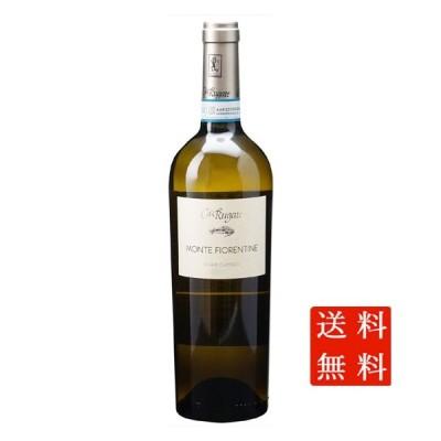 母の日 ギフト ワイン ソアーヴェ・クラッシコ モンテ・フィオレンティーネ / カ・ルガーテ 白 750ml 12本 イタリア ヴェネト 送料無料