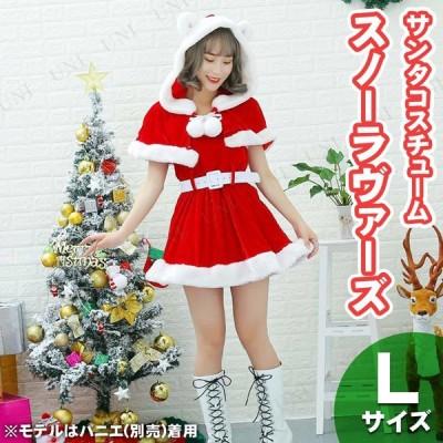 サンタ コスプレ 衣装 クリスマス セクシー コスチューム 大人用 スノーラヴァーズ L