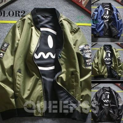 MA-1 ブルゾン メンズ フライトジャケット 2way シンプル おしゃれ 防風防寒 秋冬 マウンテンパーカー 無地 トップス カジュアル