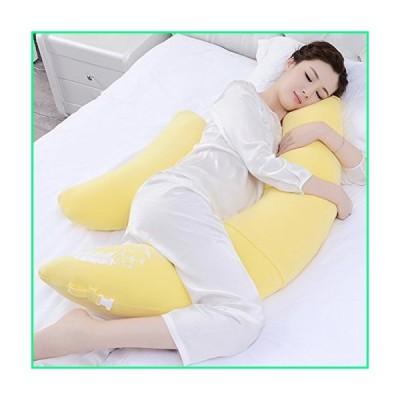 JGXVUYKDFV Pregnancy Pillow/Multifunctional Pillow for Pregnant Women/Belt Pillow/Side Sleeping Pillow/Belly Pillow/Sleeping on The Side of The Pillow