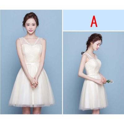 シャンパン色 姫系ドレス 優雅 ワンピース ブライズメイド ファッション リボン ショート丈 綺麗 結婚式 パーティードレス 女性 ウェディングドレス