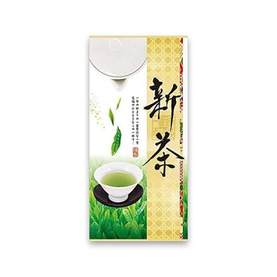 100g 新茶 摘みたて 2021年 静岡 深蒸し茶 緑茶[マルフク 最上級品茶葉]静岡茶 日本一の大茶園 牧之原台地産 日本茶 茶葉 煎茶 一番茶