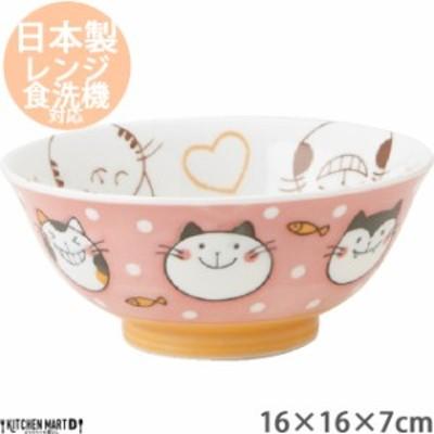 にゃんだふる ラーメン ミニ 丼 鉢 700cc 16cm 美濃焼 国産 日本製 陶器 猫 ネコ ねこ 猫柄 ネコ柄 食器 子供 キッズ 食洗機対応 ラッピ