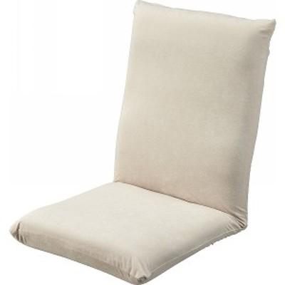 座椅子 ベージュ A30BE  【ギフト対応不可】