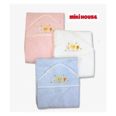 ミキハウス フード付きベビーバスタオル 甘撚り糸使用【46-8163-705】MIKIHOUSE