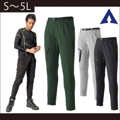 ATACK BASE|アタックベース|春夏作業服|ストレッチカーゴパンツ 3100-1