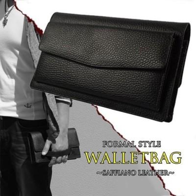 ウォレットバッグ バッグ 財布 セカンドバッグ 牛革 サフィアーノレザー メンズ 男性用 紳士用 ロングウォレット