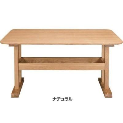 130棚付きダイニングテーブル 「デリカ/トラン」
