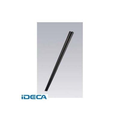 FV79223 SPSカラー樹脂箸22.6cm 四角(10膳入)すべり止め付 黒 ポイント10倍