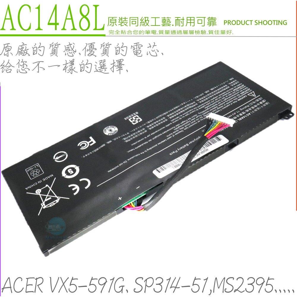 ACER AC14A8L 電池(保固最久)-宏碁 VN7-571G-50Z5,VN7-571G-58SN,VN7-591G-70DR,VN7-591G-70RT,VN7-592G-56WR,VN7-5