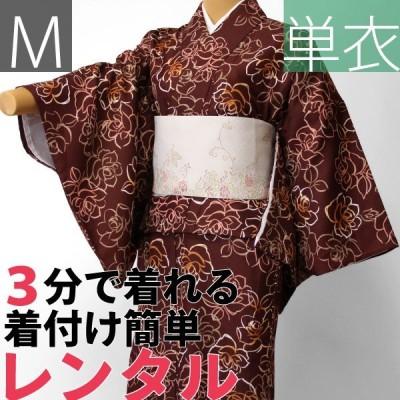 単衣 着物 レンタル セット Mサイズ レディース 茶 バラ線画