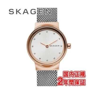 9000円以上で500円OFF!4/23(金)まで!スカーゲン 腕時計 レディース フレヤ スチール・メッシュ 26mm シルバー/ローズゴールド SKW2716 あすつく