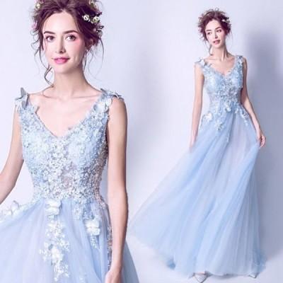 【ANGEL】ノースリーブバタフライパールスパンコール肌透けチュール背中編上げトレーンAラインロングドレス【送料無料】高品質 ブルー 水色