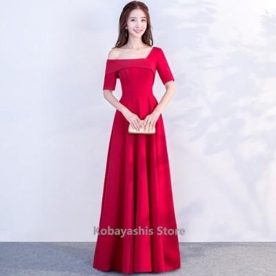 イブニングドレス赤ワンショルダーサテンロングドレス半袖Aライン結婚式ドレス二次会お呼ばれ発表会演奏会ドレス30代40代