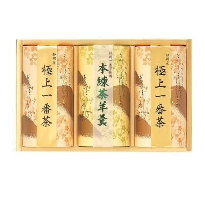内祝い ギフト 静岡茶・茶羊羹詰合せ(0) 