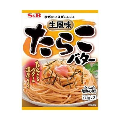S&B まぜるだけのスパゲッティソース 生風味たらこバター 53.4g×6個
