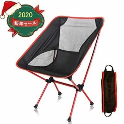 折りたたみコンパクトチェア アルミ合金&軽量 専用ケース付き (キャンプ椅子) アウトドアチェア・キャンプ用品