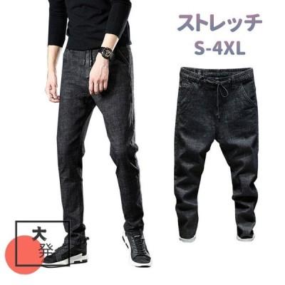 メンズパンツ 通勤 美脚効果 デニムジーンズ デニムズボン 大きいサイズ カジュアルパンツ 履き心地抜群パンツ