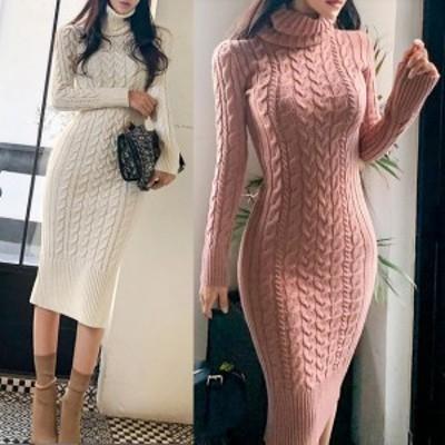 春新作!ニットワンピース ケーブル網 タートルネック カジュアル スリム 韓国ファッション