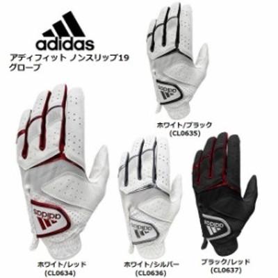 【メール便配送(4枚まで)】 アディダス Adidas アディフィット ノンスリップ19 グローブ 左手用 メンズ XA250