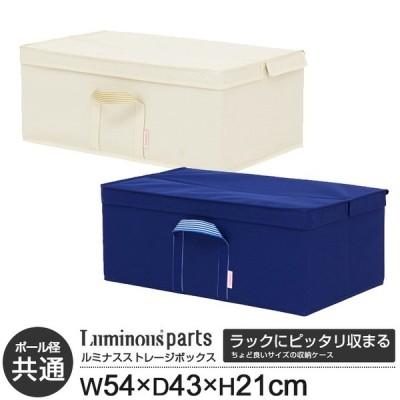 5月下旬入荷予定 ファブリックボックス 収納ケース 収納ボックス おしゃれ 幅55 奥行45 高さ20 布製 ファブリック 片づけ かわいい LSB5443