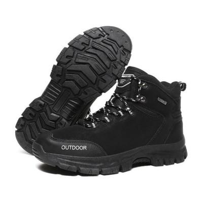 トレッキングシューズ メンズ 登山靴 ハイキング シューズ 防滑 アウトレット 秋冬 ウォーキング靴 ハイカット アウトドア 遠足