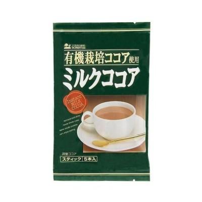 創健社 有機栽培ココア使用 ミルクココア 16gx5
