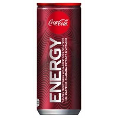 【1ケース】コカ・コーラ コカ・コーラエナジー 缶 250mL 飲料 飲み物 炭酸飲料 ソフトドリンク 30本×1ケース 買い回り 買い周り 買いま