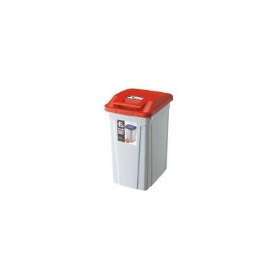 アスベル ハンドル付 分別 ダストボックス 45 レッド 45L ゴミ箱
