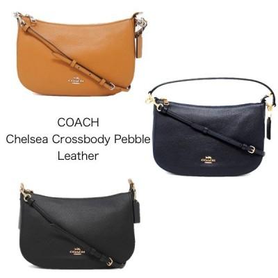 コーチ ショルダーバッグ クロスボディ 2way チェルシー COACH Chelsea Crossbody Pebble Leather キャメル ブラック ネイビー レディース バッグ レザー 56819