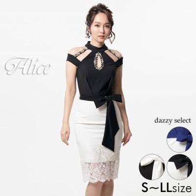 キャバ ドレス キャバドレス ワンピース ナイトドレス 大きいサイズ Alice 52825 カットアウト バイカラー ビジュー タイト ミニドレ