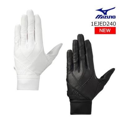 【メール便OK】ミズノ MIZUNO 1EJED240 【グローバルエリート】ZeroSpace【左手用】[ユニセックス]高校野球対応メンズ 守備用手袋 【取寄】20SS(2003)
