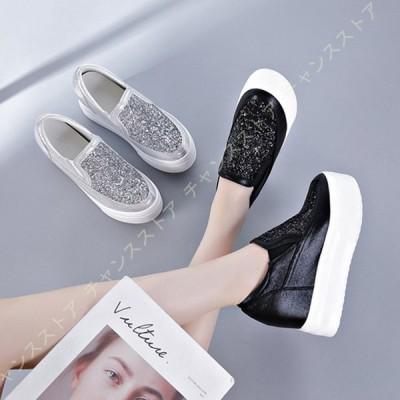 厚底 インヒール スニーカー スリッポン 軽量 レディース 小さいサイズ 美脚 履きやすい シークレット 歩きやすい カジュアルシューズ おしゃれ 厚底靴