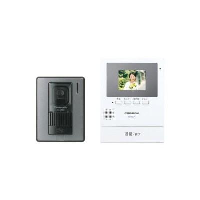 パナソニック テレビドアホン VL-SZ25K 1台(直送品)