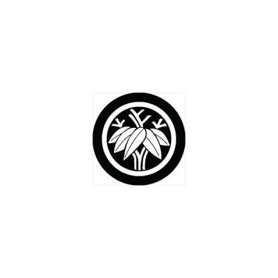 家紋シール 丸に根笹紋 直径4cm 丸型 白紋 4枚セット KS44M-0538W