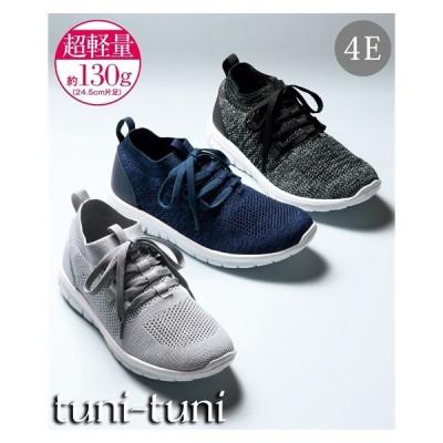 【ゆったり幅】超軽量ニットレースアップデザインスリッポン(ワイズ4E) 靴(シューズ) 幅広 30代 40代 50代 大きいサイズ レディース