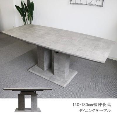 ダイニングテーブル 伸張式 4人用 6人用 伸張式テーブル おしゃれ 幅140cm 幅180cm 木製テーブル 食卓 食卓テーブル ベージュ