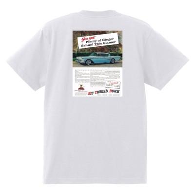 アドバタイジング ビュイック 271 白 Tシャツ 黒地へ変更可能 1957 スーパー リビエラ センチュリー ロードマスター オールディーズ