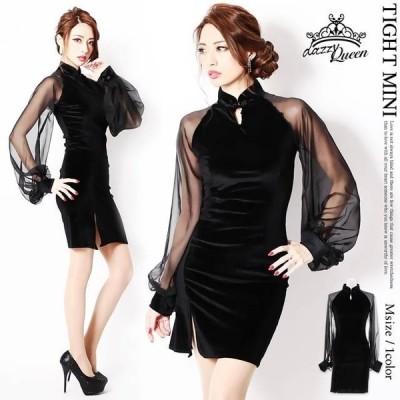 キャバ ドレス 素材が選べる ベロア or ストレッチ タイト ミニドレス