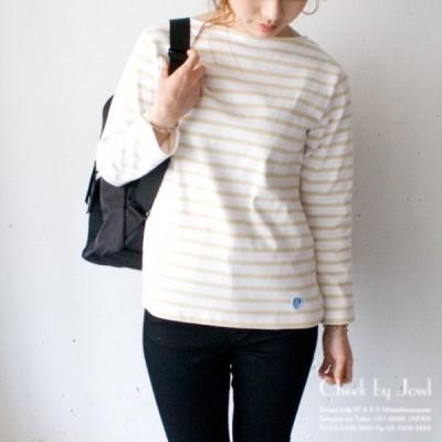 ORCIVAL / オーシバル / オーチバル フレンチバスクシャツ ホワイト×バニラ
