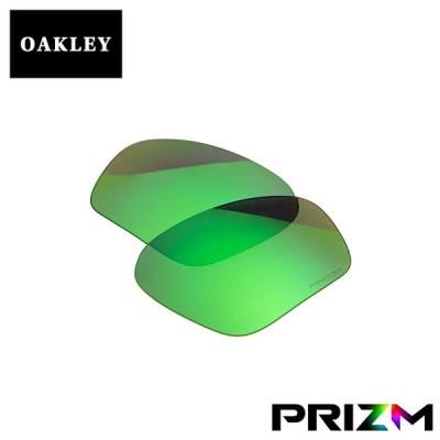 オークリー フィールドジャケット サングラス 交換レンズ プリズム 102-900-011 OAKLEY FIELD JACKET スポーツサングラス PRIZM JADE