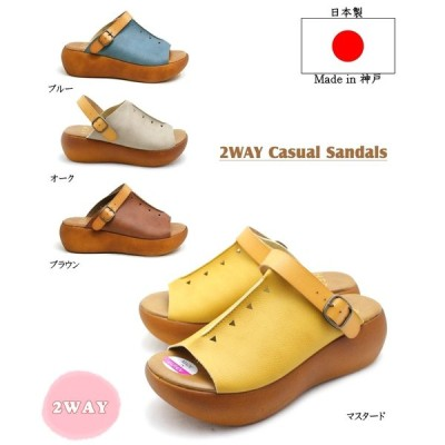 脚長美脚効果 日本製 レディース2Way厚底サンダル ウエッジ厚底サンダル ウエッジサンダル 厚底ミュール